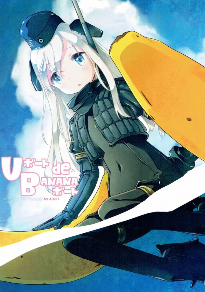 U-511「ユー…これ…たくさん食べたいかも…」