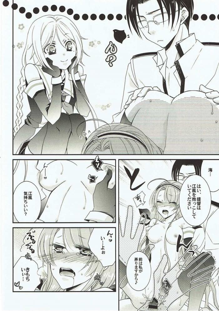 江風「なぁ姉貴…どうしたら姉貴みたいに胸って大きくなるんだ?」