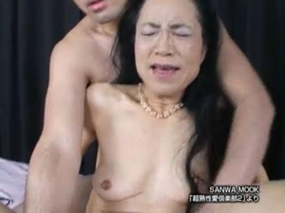 女性器痛い画像無料70歳くらいの高齢者の夫婦生活は、しわしわの弾力のなっくなった肌が魅力の熟年夫婦無料!