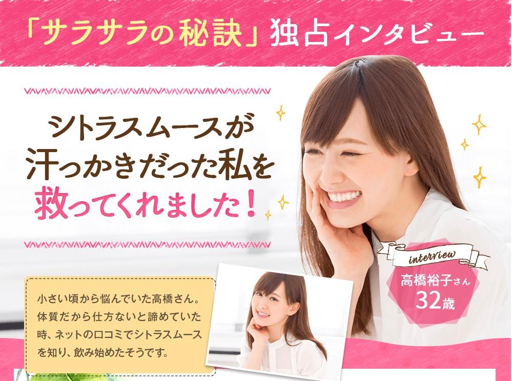 SnapCrab_NoName_2017-9-21_11-33-50_No-00.jpg