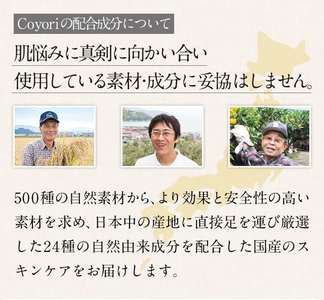 seibun_img26.jpg