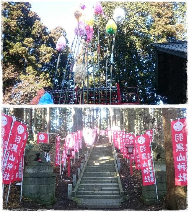 羽黒山神社・梵天・参道