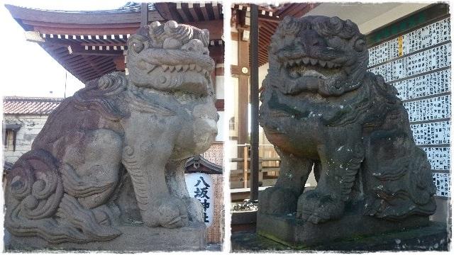 今泉八坂神社・狛犬