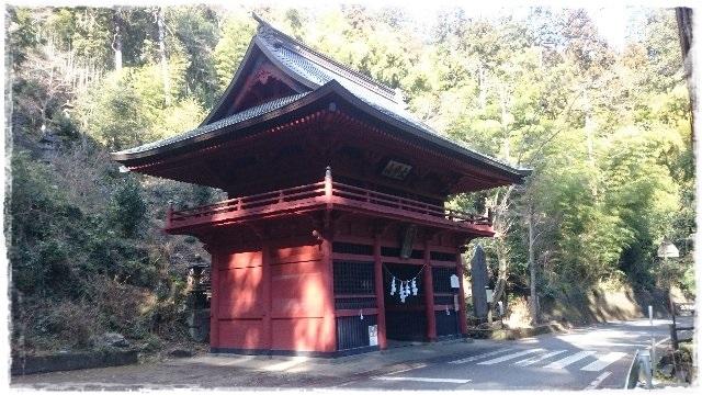 大平山神社・随神門