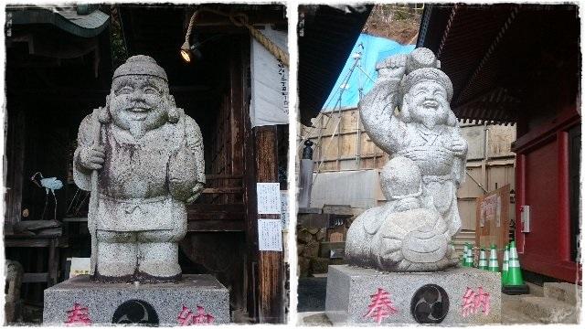 大平神社・福神社