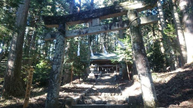 賀蘇山神社・本殿