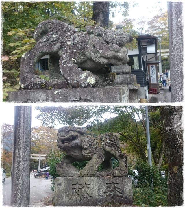 古峯神社・狛犬1