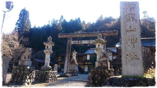 加蘇山神社・社務所・遙拝殿