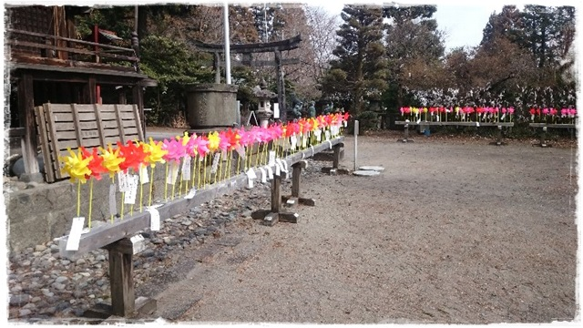 瀧尾神社風車