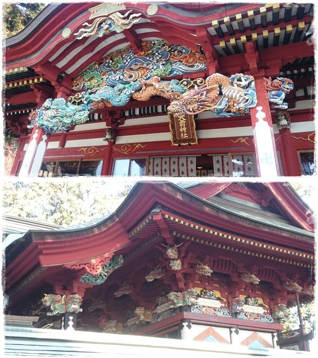 大前神社・拝殿・本殿