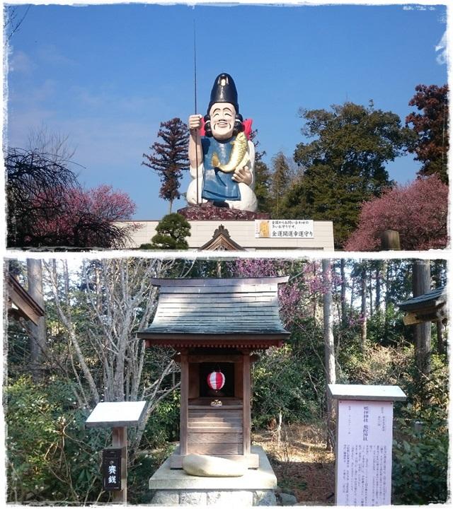 大前恵比寿神社・境内社