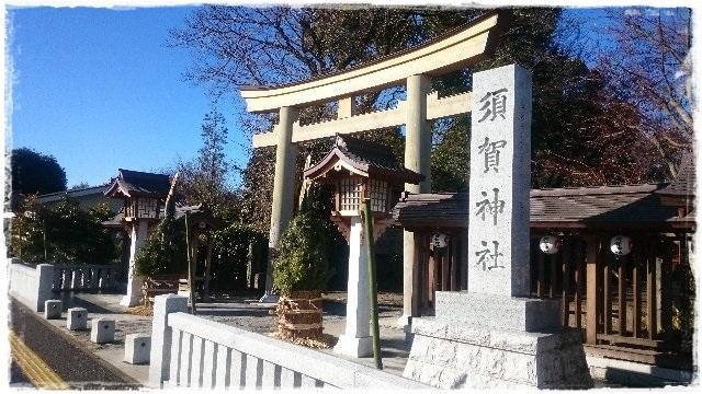 須賀神社・檜大鳥居