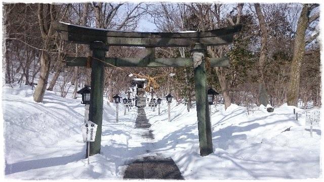 那須温泉神社・那須宗隆奉納鳥居