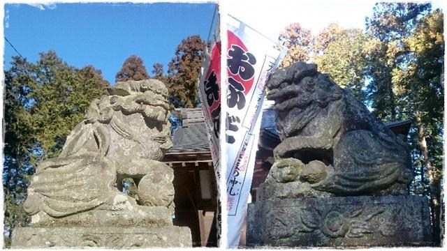 小川温泉神社・狛犬