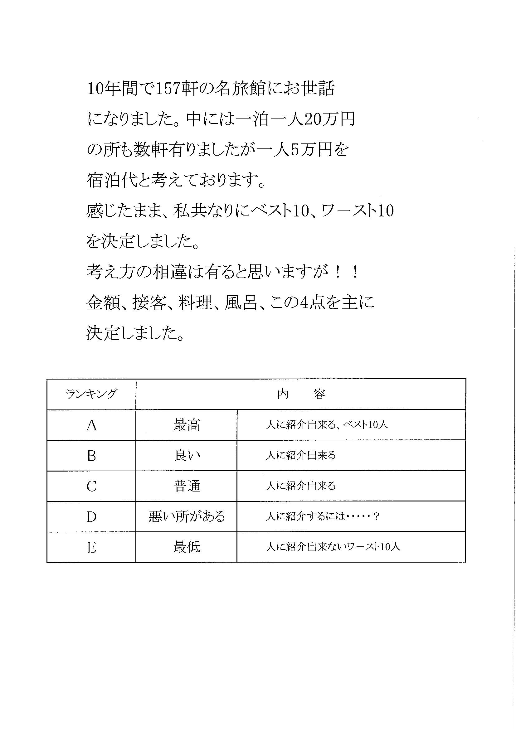改訂表紙JPG