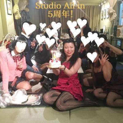 Studio All-in5周年イベント!