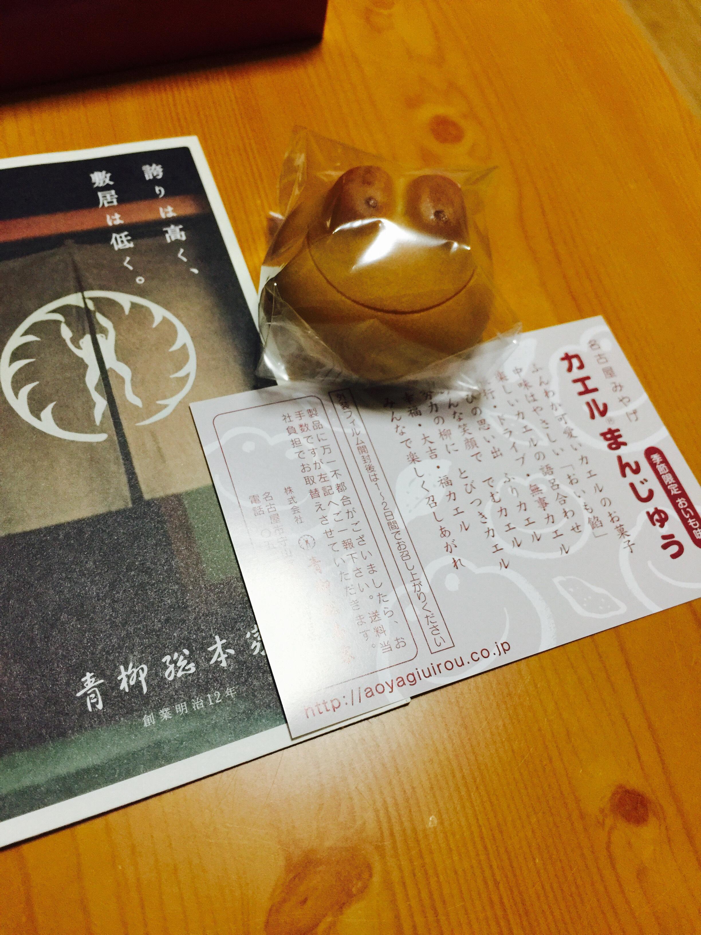fc2blog_201611281246104a9.jpg