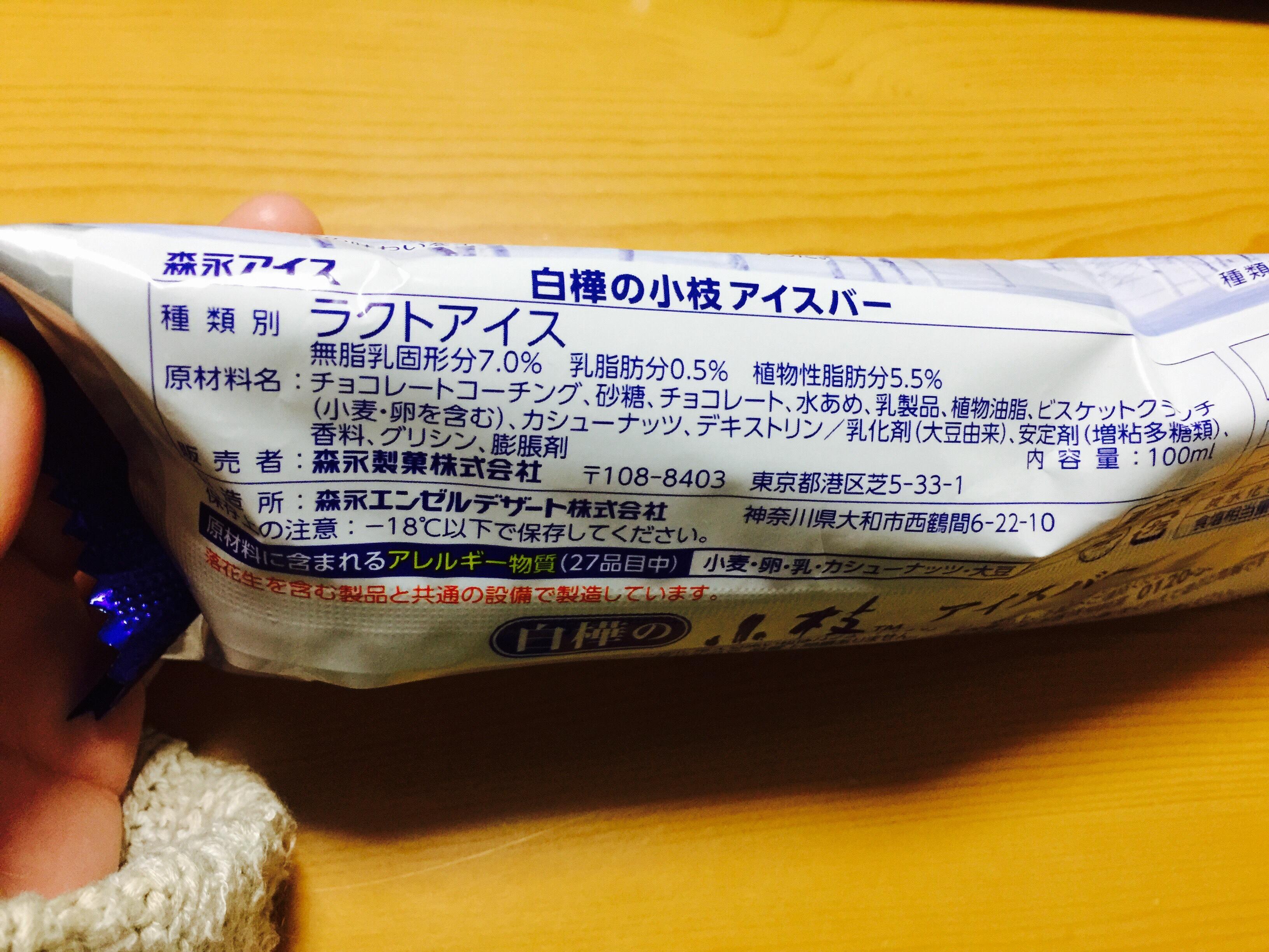 fc2blog_20161214114906e52.jpg