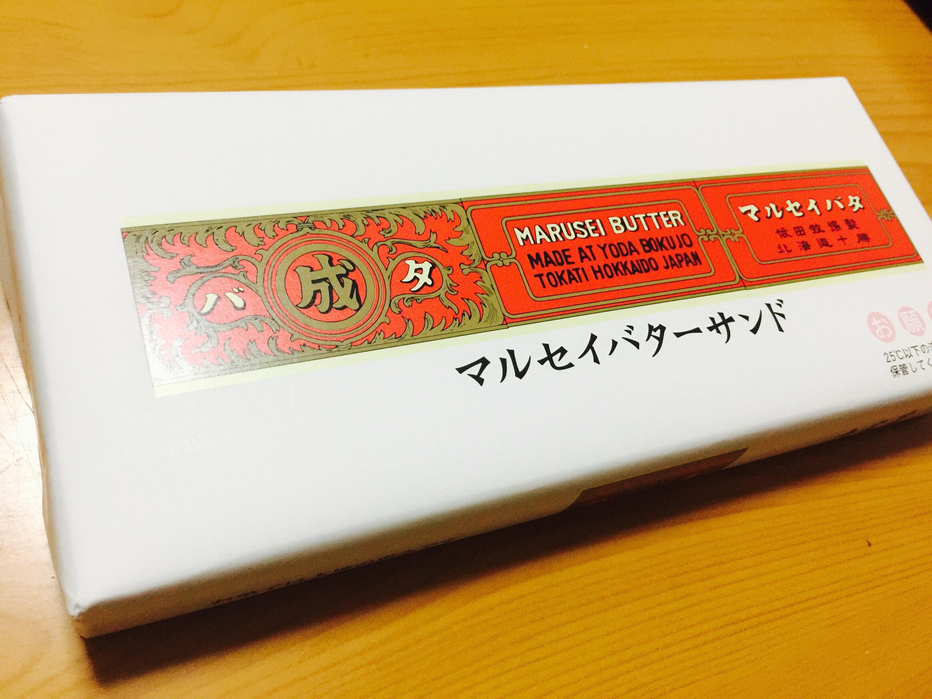 fc2blog_201612182232567bb.jpg