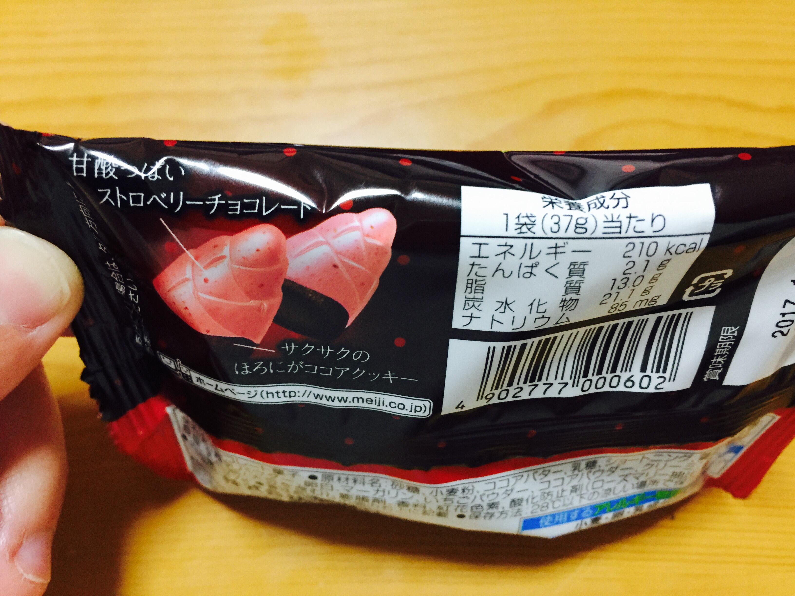 fc2blog_20161221102026e78.jpg