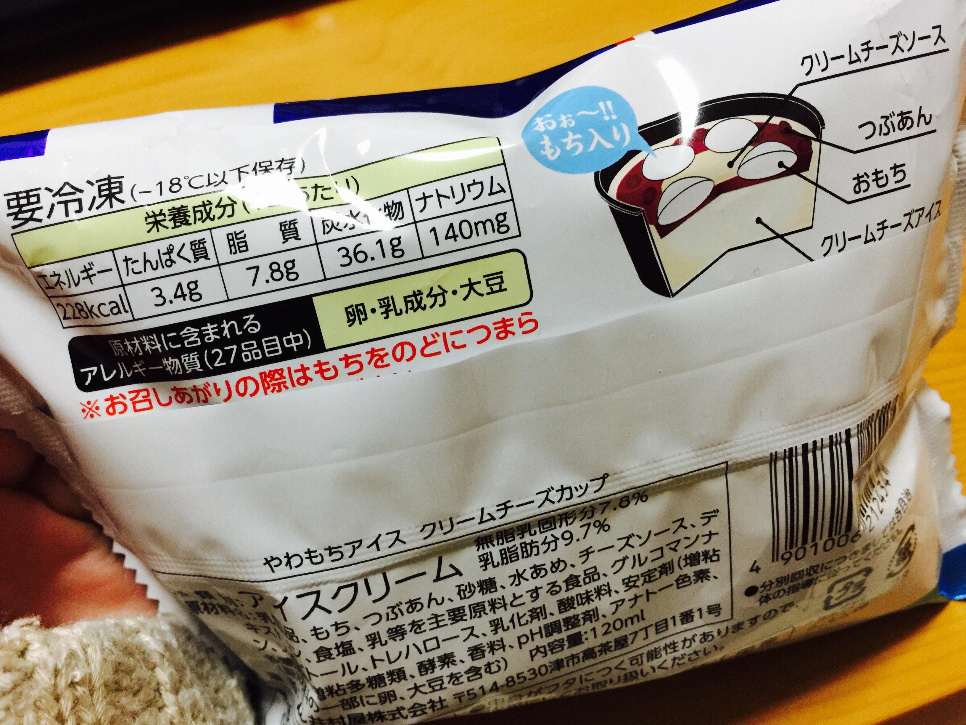 fc2blog_201612251800489ac.jpg