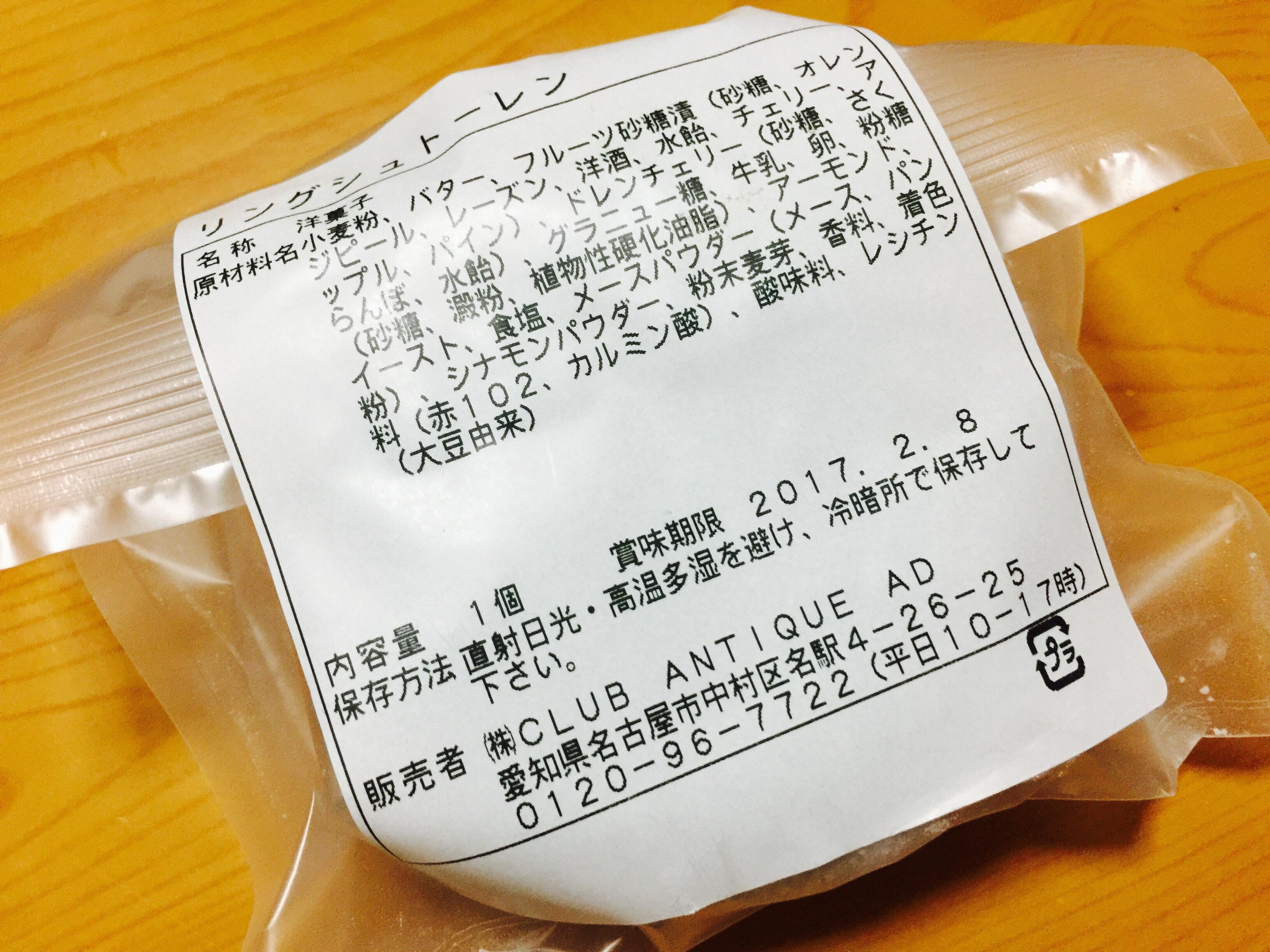 fc2blog_20161225190013ab9.jpg