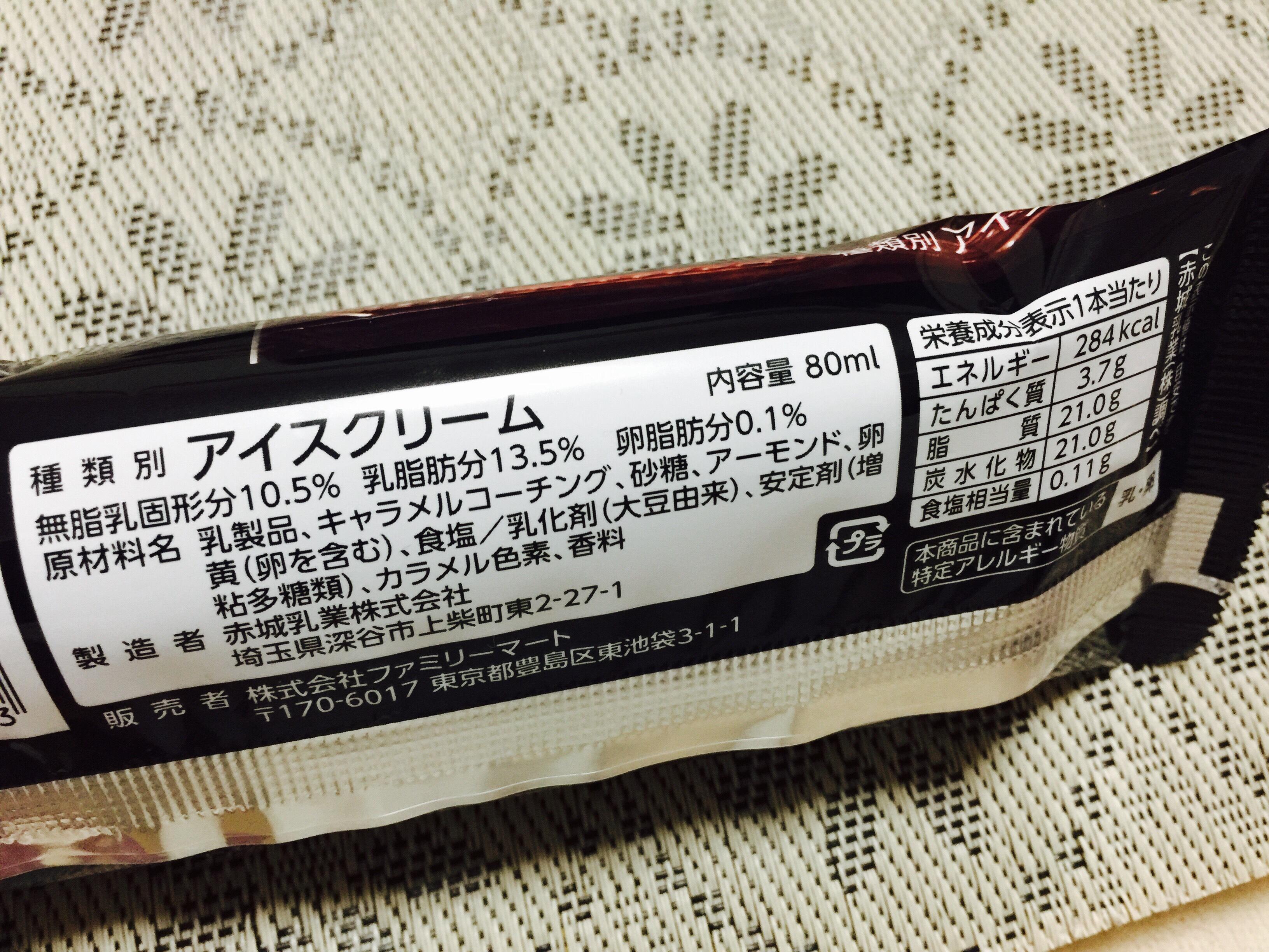 fc2blog_20170105204259585.jpg