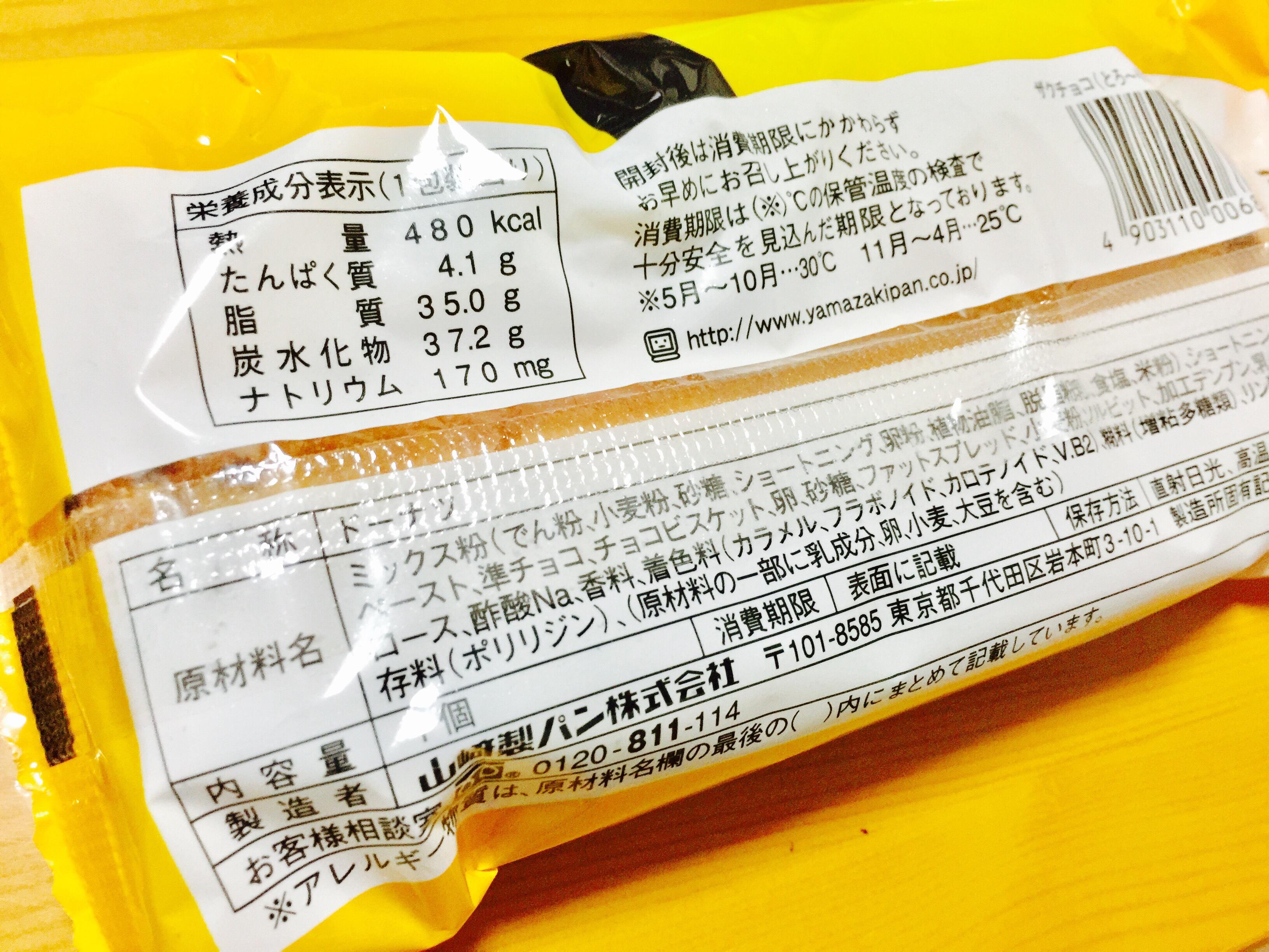 fc2blog_201702050217387e3.jpg