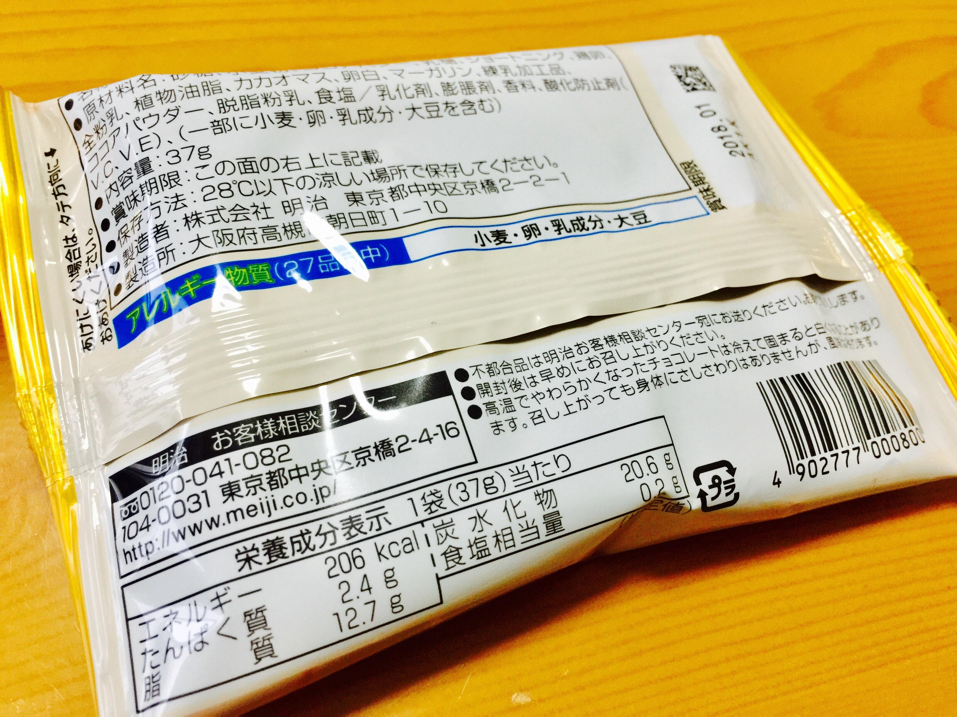 fc2blog_20170307222730d4d.jpg