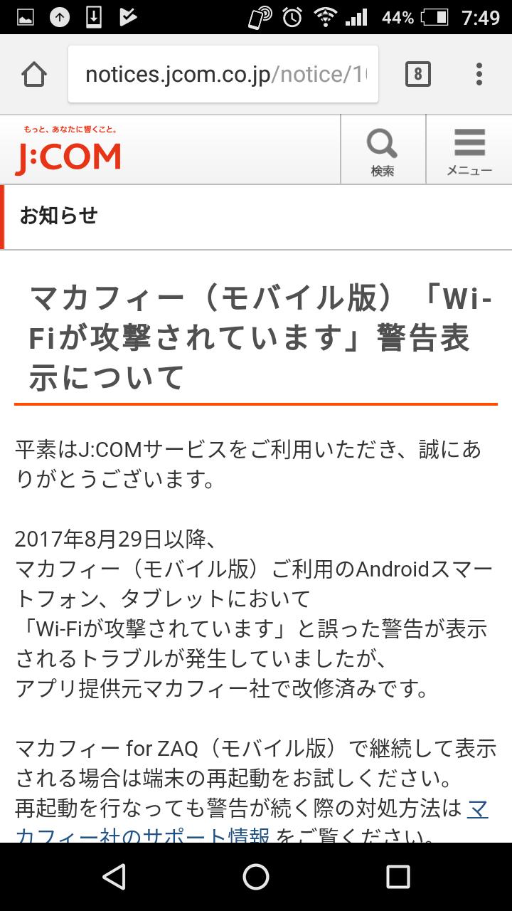 Screenshot_20170831-074904[1]