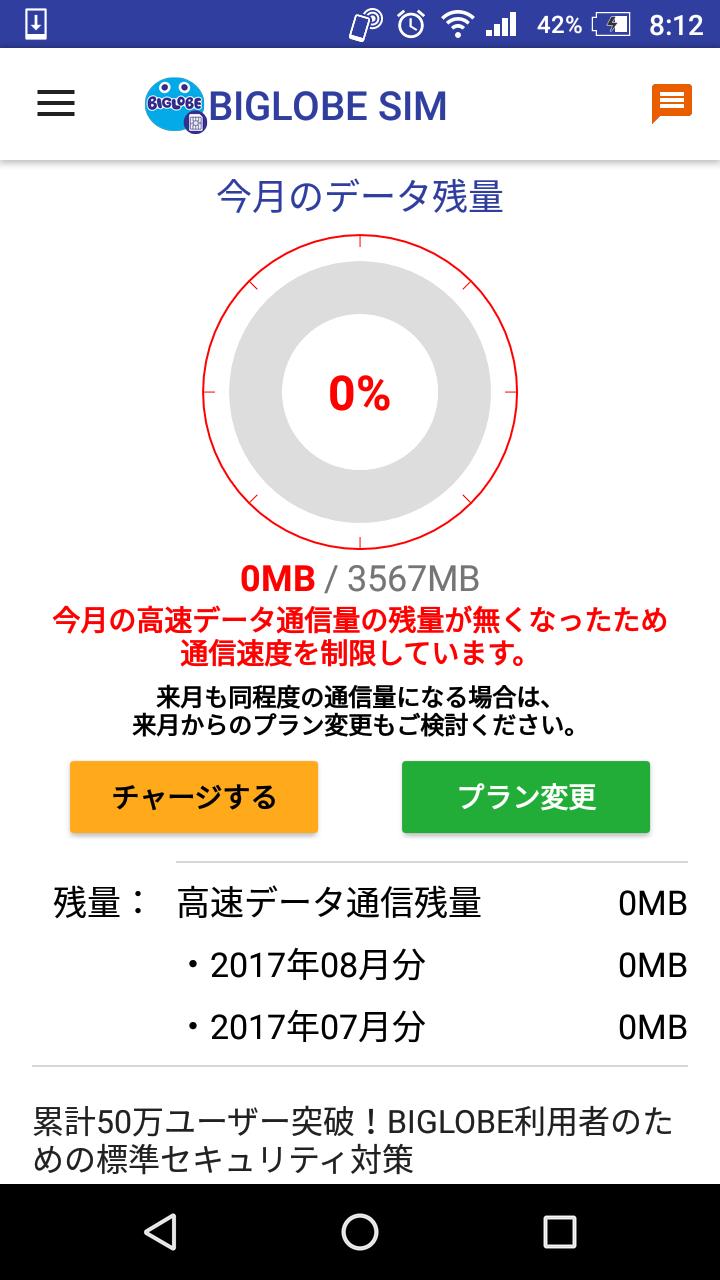 Screenshot_20170831-081300[1]