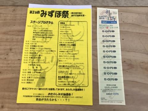 17mizuho9620.jpg