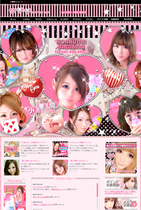 bannbi_new.jpg
