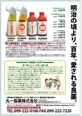 img-doyouushi02.jpg