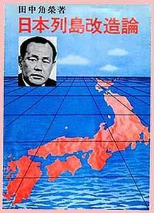 kaizoron1.jpg