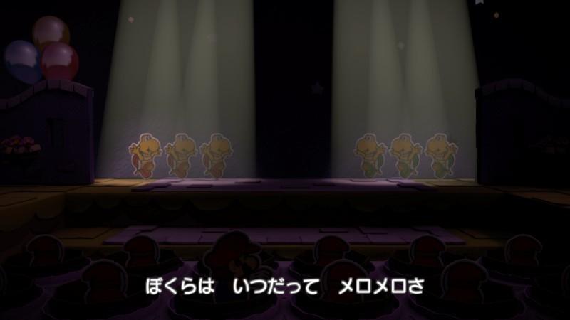 ペーパーマリオ カラースプラッシュ® パ・プールていえん-3