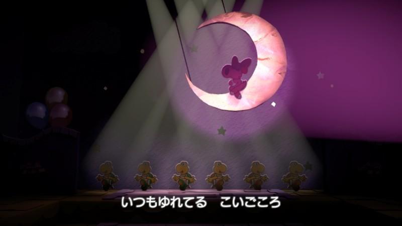 ペーパーマリオ カラースプラッシュ® パ・プールていえん-4