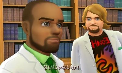 名探偵ピカチュウ® 真犯人を暴け!-4