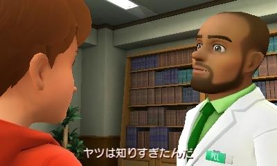 名探偵ピカチュウ® 真犯人を暴け!-5