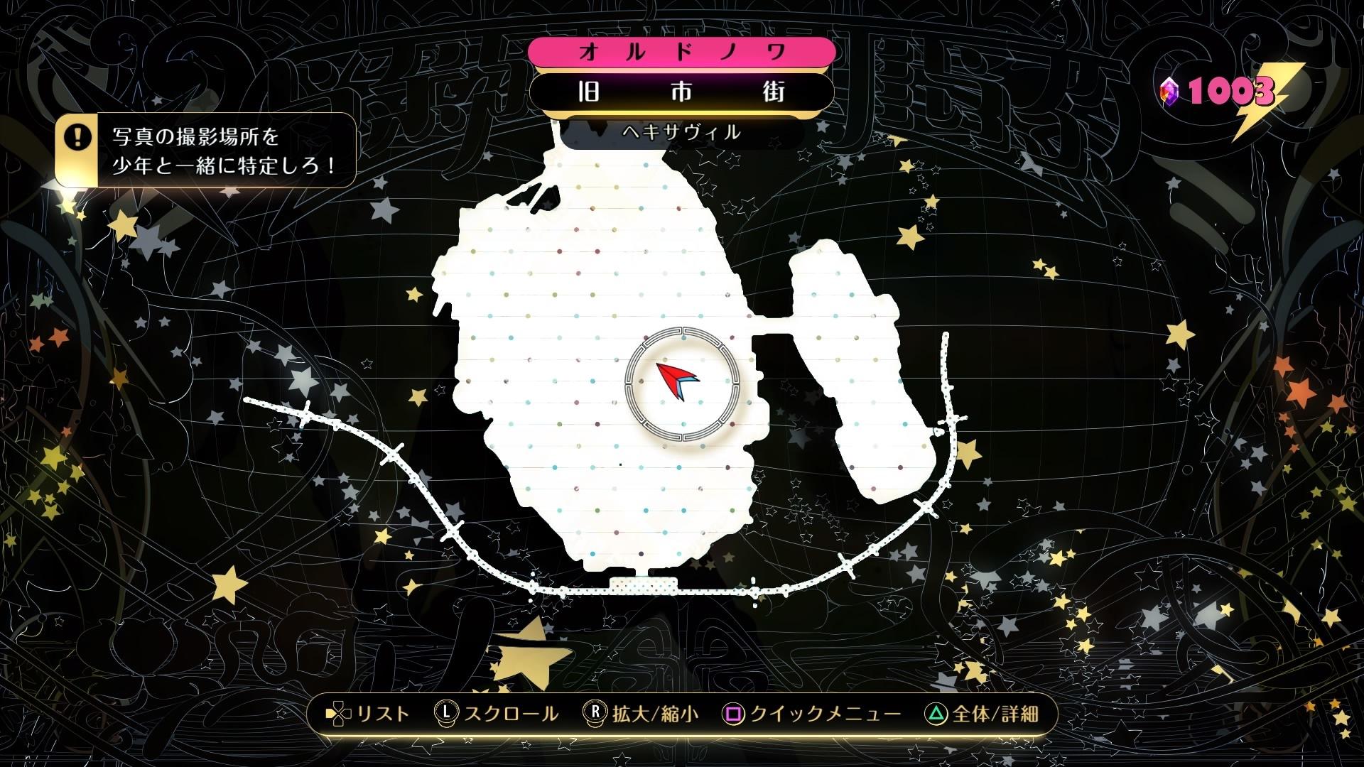 GRAVITY DAZE® 冒険者はかく語りき-1
