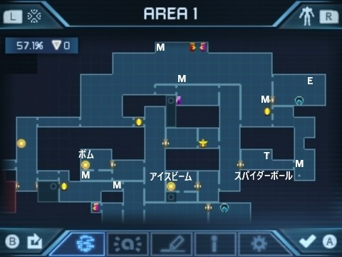 メトロイド サムスリターンズ® AREA1(初回)-6