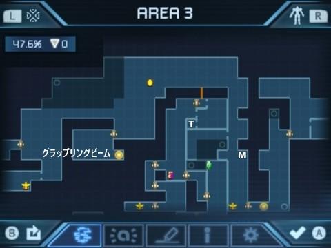 メトロイド サムスリターンズ® AREA3(初回)-9