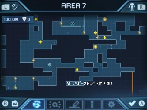 メトロイド サムスリターンズ® AREA7(フル装備後)-1