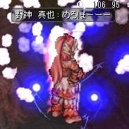 124goku3.jpg