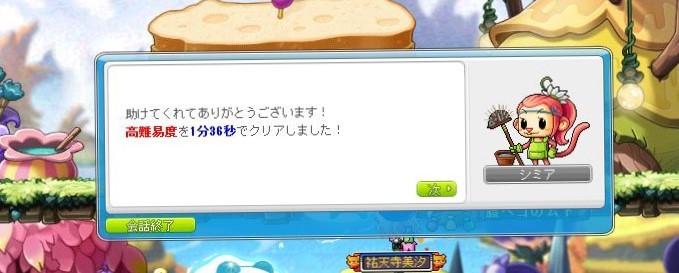 Maple170122_002652.jpg