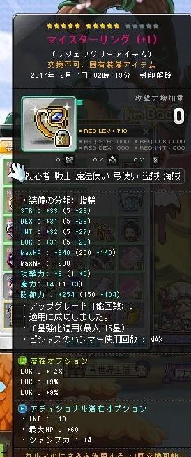 Maple170122_223545.jpg