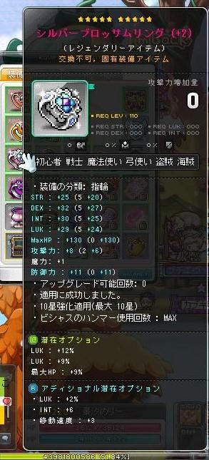 Maple170122_223551.jpg