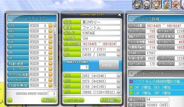 Maple170310_022932.jpg