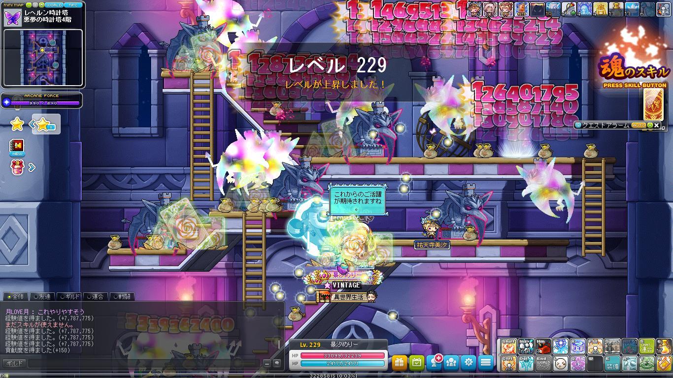 Maple170514_211327.jpg