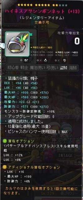 Maple170521_151109.jpg